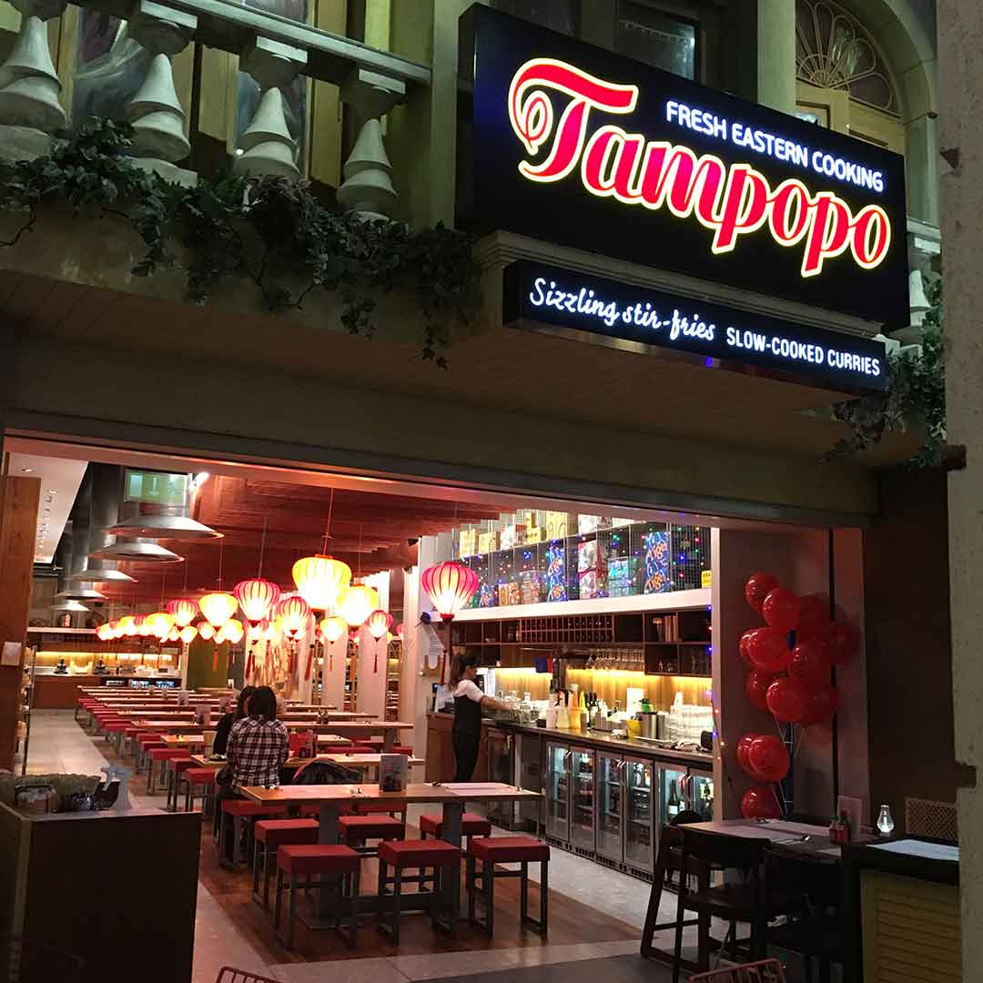 Front View of Tampopo Trafford Centre